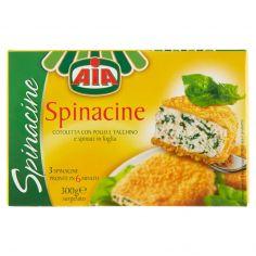 AIA-Aia Spinacine Spinacine Cotoletta con Pollo e Tacchino e spinaci in foglia surgelato 300 g