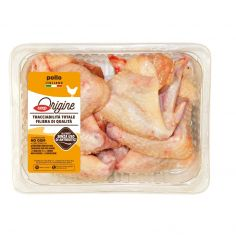 Coop-Ali di pollo 550 g
