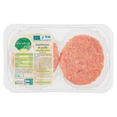 Coop-hamburger di pollo Biologico 200 g
