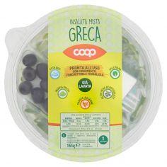 Coop-Insalata Mista Greca 165 g