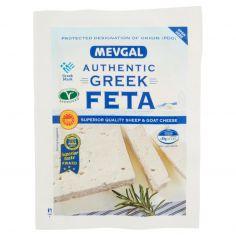 MEVGAL-Mevgal Feta D.O.P. 200 g